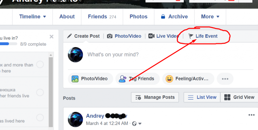 """Life Event"" facebook"